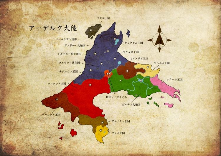 アーデルク地図3.jpg