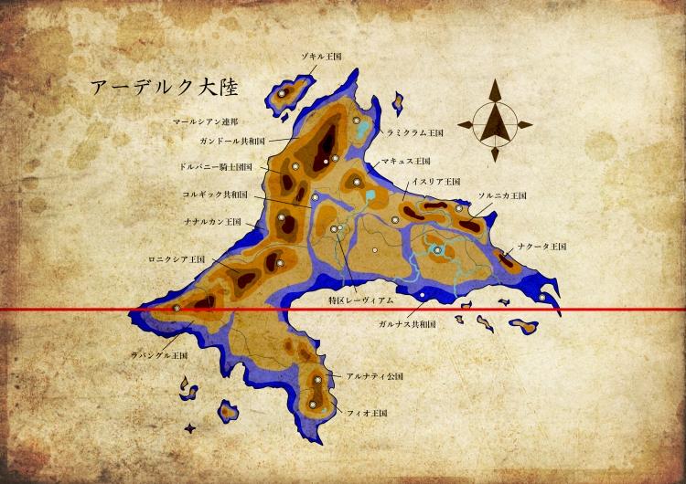 アーデルク地図4.jpg
